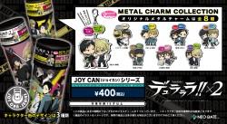 DRRR!!_JOYCAN販促POP_カンプ