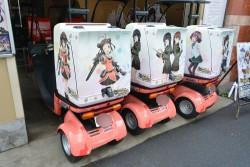 ▲ラッピングバイクは全6台。本記者が到着した際は3台しかなかった。残念。