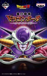 freeza_fusen_daishi_fix_0202