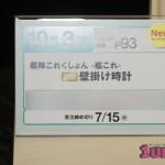 201505270001 (39)