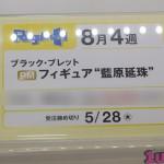 201505270001 (62)
