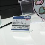 20150530007 (97)