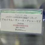 201508020002 (10)