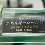 201508020002 (24)
