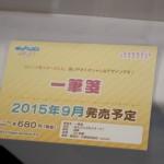 201508030003 (83)