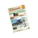 sd1_DVD-dokon-ad_1022