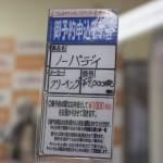 201508080001 (15)