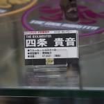 201509250004 (44)