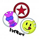 hk_kc2-sticker0623_nk_ol4