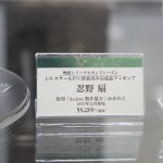 201510110001 (11)