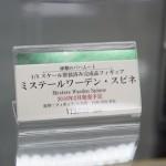 201510110001 (19)