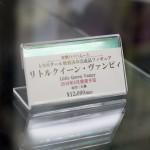 201510110001 (22)