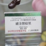 201510110001 (4)