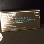 201510150001 (16)