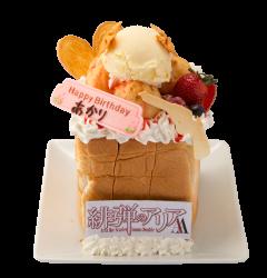【10月25日限定】間宮あかり Birthday ハニトー(1,150円[税込])