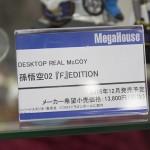 IMG_8721