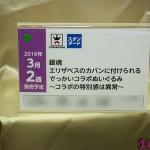 201511060001 (122)