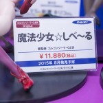 201511150001 (50)