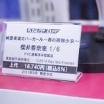 201511150001 (58)