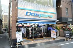 ▲入口。場所は「牛丼専門サンボ」や「サンクス外神田三丁目店」などの正面にある中澤ビル1階。以前は「三月兎魔窟店」などが入っていた。