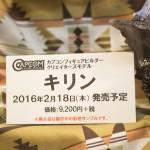 201601300001 (61)