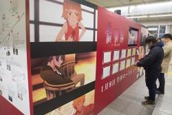 ▲1月8日公開予定の劇場版『傷物語〈I鉄血篇〉』。