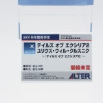 20160207002 (46)