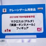 201603260006 (9)