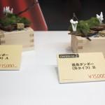 201604280001コトブキヤ立川本店 (112)