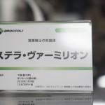 201604270001-4月27日(水)ホビーショップ「あみあみ秋葉原店」がオープン! (26)