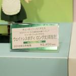 201604290001キューポッシュ生誕祭 (35)