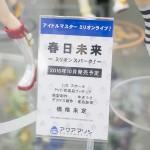201604290004秋葉原フィギュア情報1 (1)