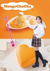 201604260001マンゴーチャチャ CAFE&DINING 秋葉原店 (1)