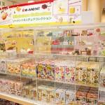 201604280001コトブキヤ立川本店 (43)