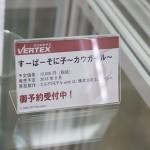 201604270001-4月27日(水)ホビーショップ「あみあみ秋葉原店」がオープン! (38)