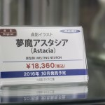 201604290004秋葉原フィギュア情報1 (24)