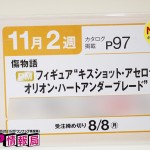 201605250001-プライズフェア44・セガプライズ (10)
