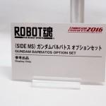 20160520000魂フィーチャーズ2016・ガンダム (32)