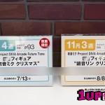 201605250001-プライズフェア44・セガプライズ (38)