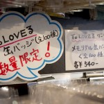アニメセンター「To LOVEる-とらぶる-」展・グッズ (8)