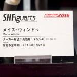 20160520000魂フィーチャーズ2016・映画・アメコミ (42)