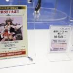 メガホビEXPO2016-ホビージャパン・AMAKUNI・艦これフィギュア (2)