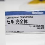 メガホビEXPO2016-メガハウス・ドラゴンボールフィギュア (36)
