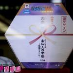 201605250001-プライズフェア44・バンプレスト・ドラゴンボールフィギュア (5)