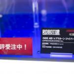 20160520000魂フィーチャーズ2016・ダンバイン (6)