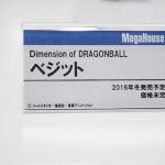 メガホビEXPO2016-メガハウス・ドラゴンボールフィギュア (39)