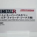 20160520000魂フィーチャーズ2016・マクロス⊿ (5)
