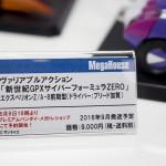 メガホビEXPO2016-メガハウス (34)
