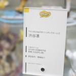 201605080002秋葉原フィギュア情報 (43)