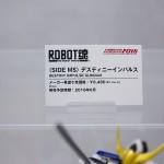 20160520000魂フィーチャーズ2016・ガンダム (26)
